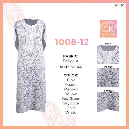Noori 12 button designer cotton White pe White Jaal 1008-12