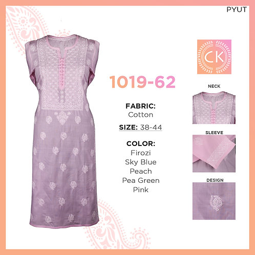 TV BUTTON NECK Cotton Kurti 1019-62