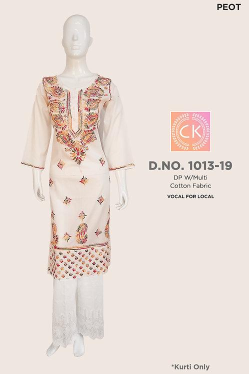 DP W/Multi Cotton Fabric1013-19