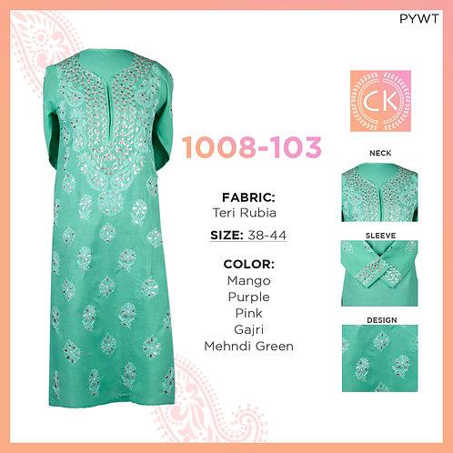 Noori Heavy Kashmiri Color pe White Teri Rubia Gota Patti 1008-103