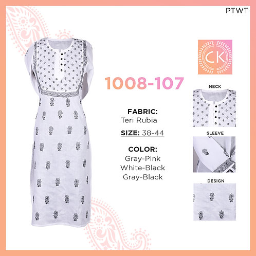 Noori Yok Printex Pearl Button Teri Rubiya 1008-107