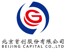 Beijing Capital Group