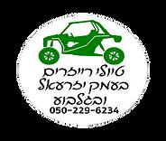 לוגו-רייזרים (1).png