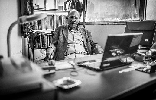 Lawyer 1 (Ethiopia)
