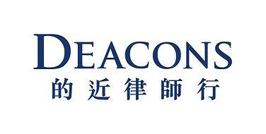DeaconsHKLogo_Final.jpg