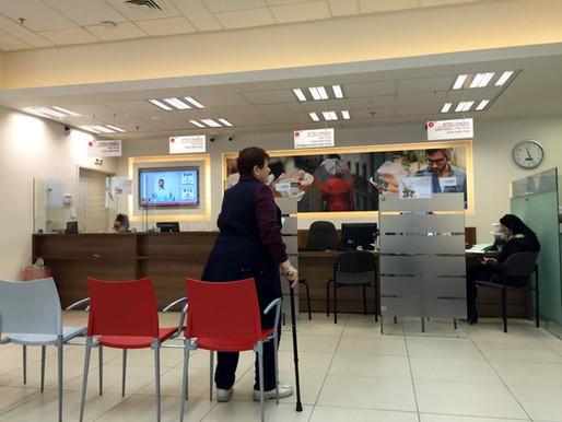 חדשנות דיגיטלית בבנקים והגיל השלישי