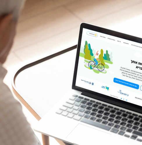 אפיון ועיצוב של אתר Activnet