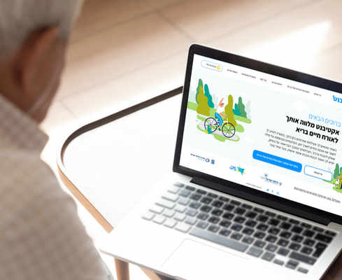 Redesigning Habit Forming Digital Platform For Seniors