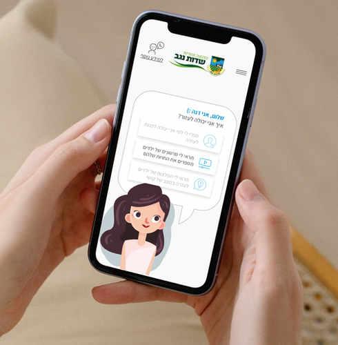 Digital Mental-Aid Guidance