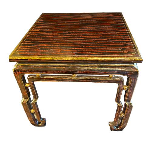 Pierced & Carved End Table