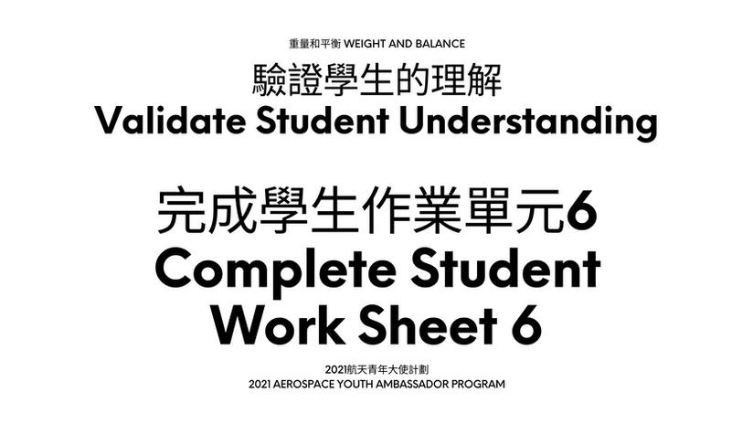 Course Sample