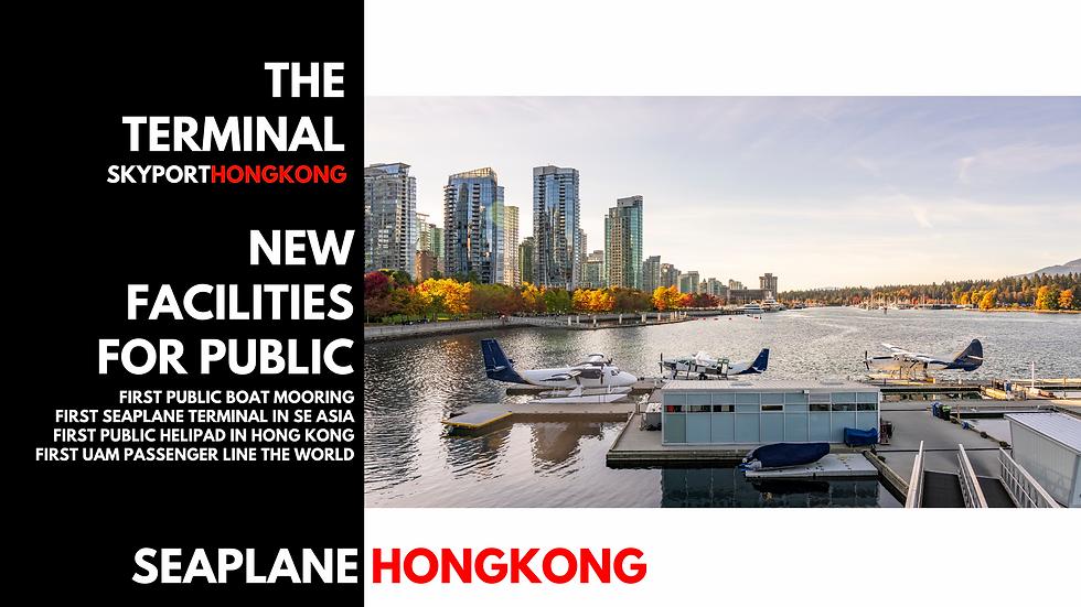 EN Seaplane Hong Kong Pitch Deck Present
