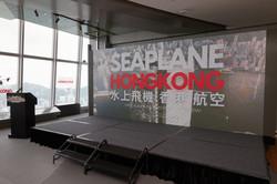 Seaplane_00018