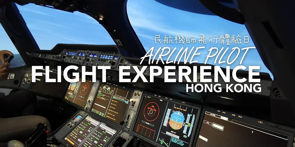 MAY 22 民航機師飛行體驗日 Flight Experience Day Hong Kong