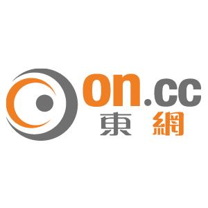 on.cc東網