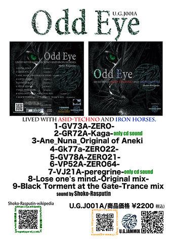 4Cd Odd Eye シート.jpg