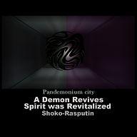 Pandemonium City.jpg