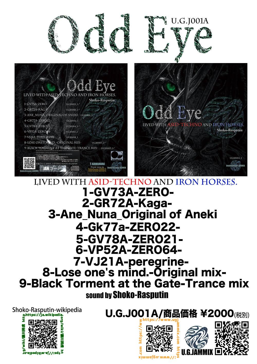 Odd Eye CD