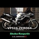 VP52A-ZERO64.jpg