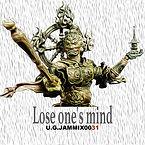 Lose one's mind.jpg