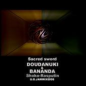 Sacred sword.jpg