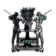 071-Gorgonのコピー.jpg