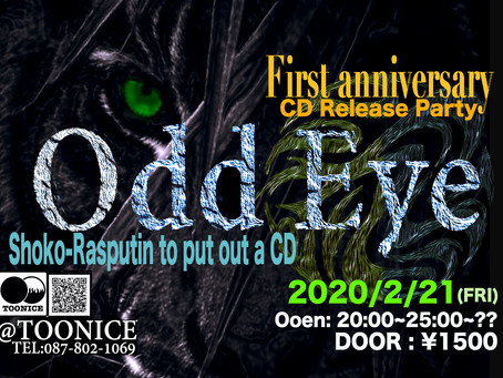 Odd Eye 2020/02/21(fri)@TOONICE