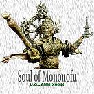 Soul of Mononofu.jpg