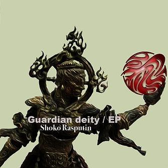 Guardian deity _ EP.jpg
