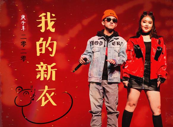 WeChat Image_20200113180052.jpg