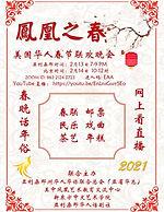 CNY2021.jpg