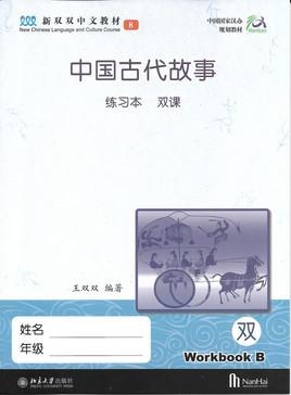 十二册08