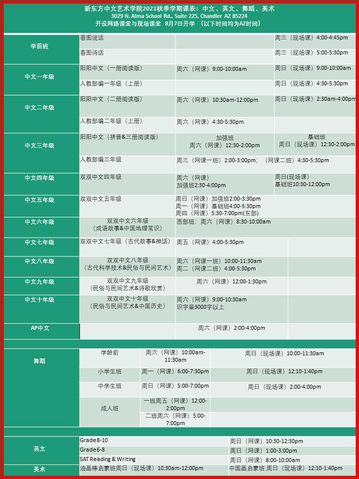 WeChat Image_20210720201959.png