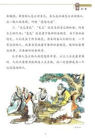 十八册06