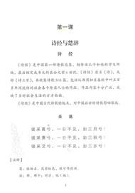 十六册04