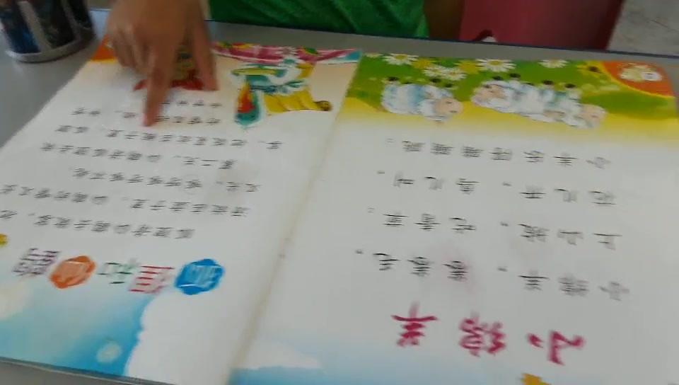 快速阅读班小白鹅2