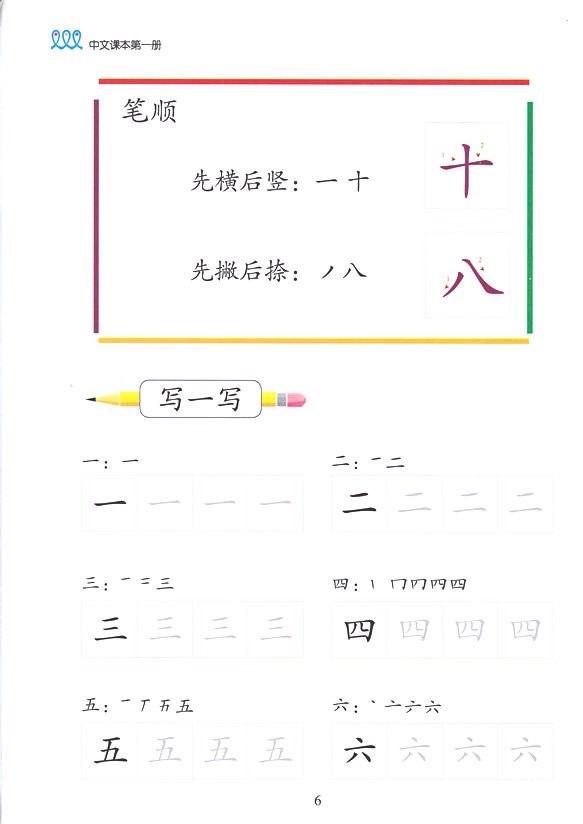 新一册10.jpg