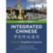 integrated-chinese.jpg