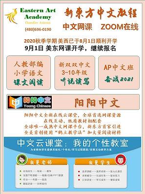 WeChat Image_20200814161209.jpg