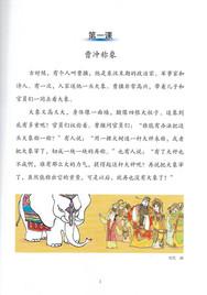 十二册05