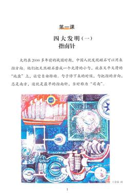 十四册04