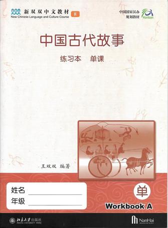 十二册07