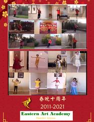 舞蹈2.png