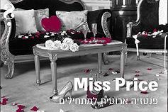 misstoy - miss price