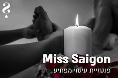 misstoy - miss saigon