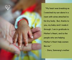Samnang's story