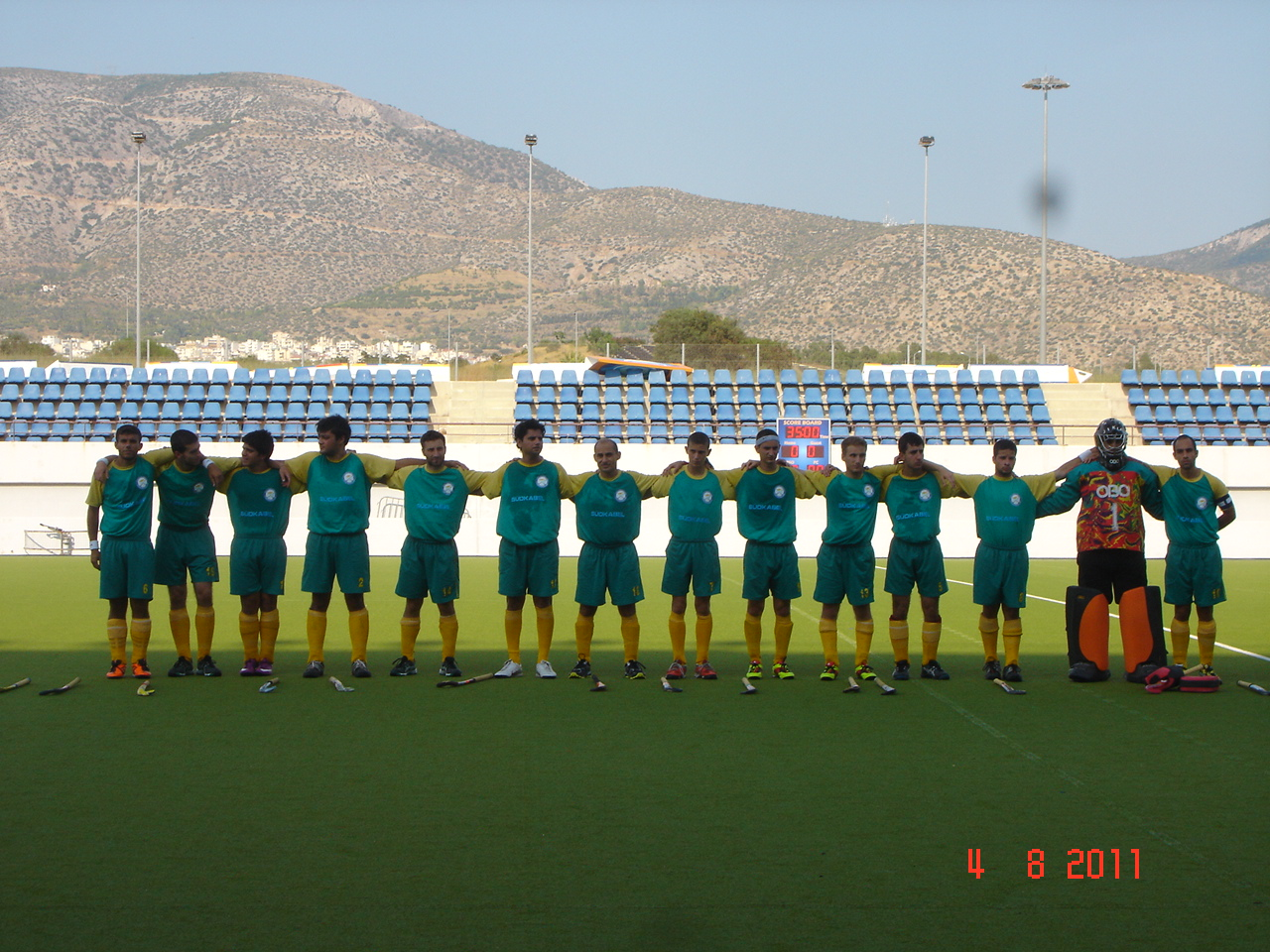 Eurohockey Champion Men Athens 2011