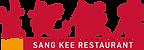 sangkee logo1.png