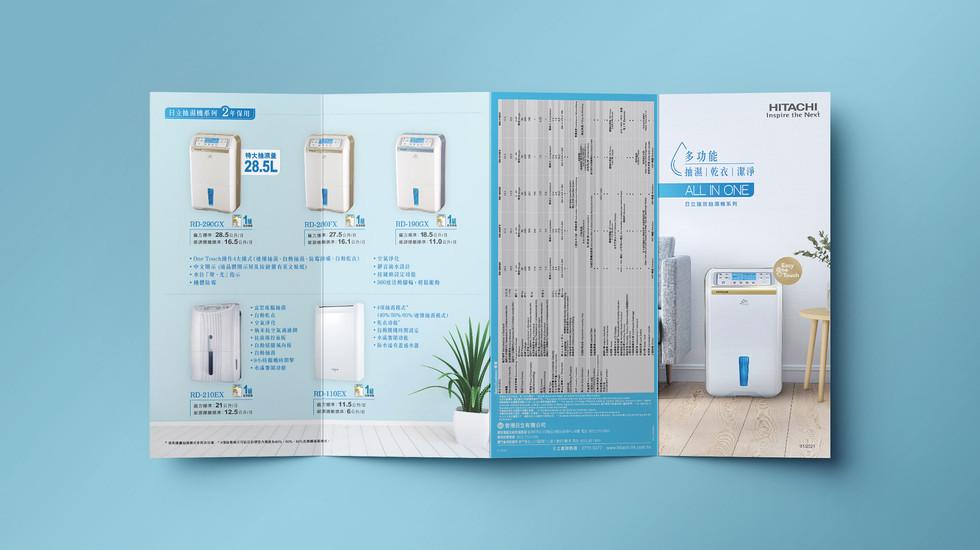Mockup_Hitachi_Dehumidifier_Leaflet_2.jp