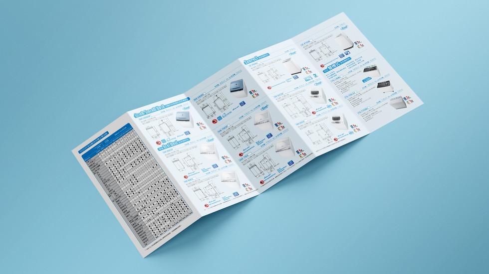 Hitachi_leaflet_webite-02.jpg